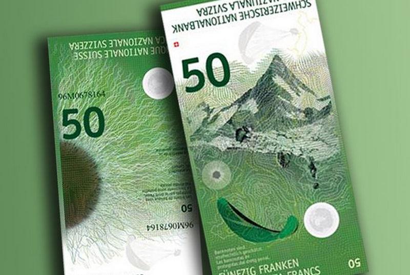 Новые швейцарские деньги увидят свет в апреле 2016 года ... b086651628f