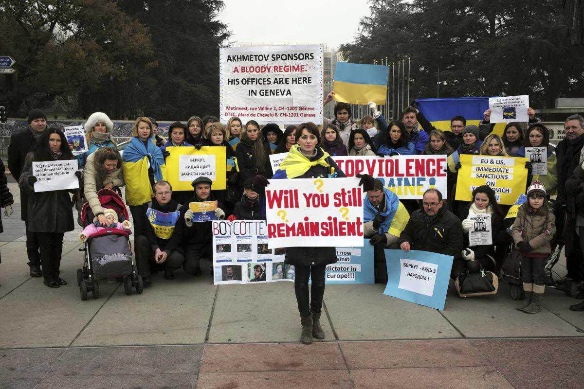 Манифестация в Женеве на площади Наций 13 декабря 2013 года