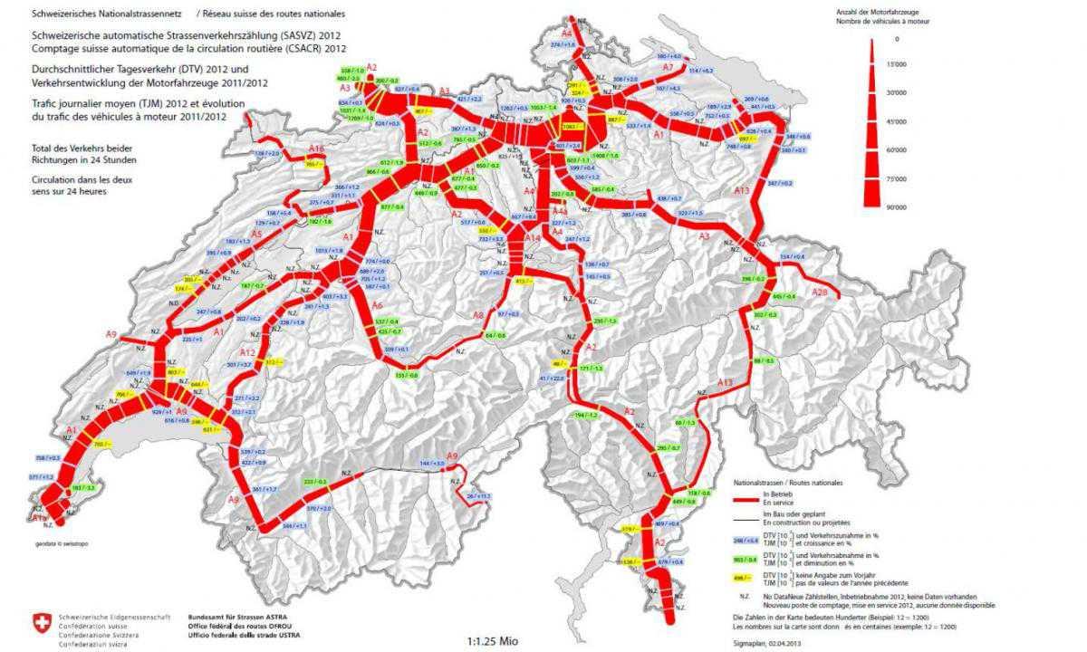 Загруженность швейцарских магистралей в 2012 году