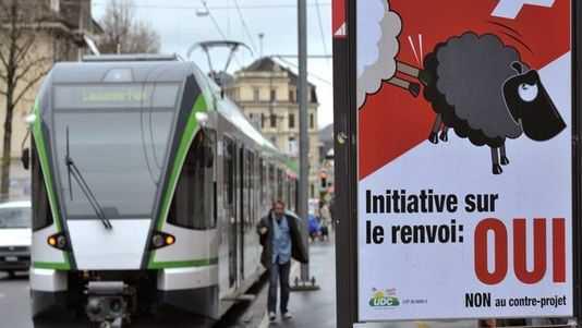 Афиши в поддержку кампании НПШ 2010 года