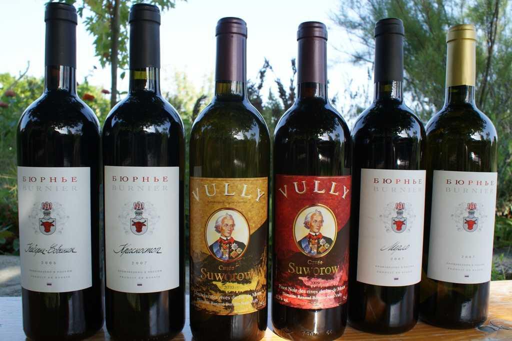 состав бюрнье вино в сочи тип