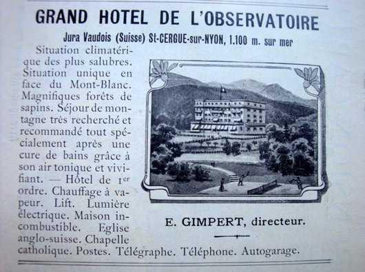 Тот самый отель