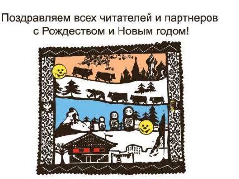 Фото - Наша газета