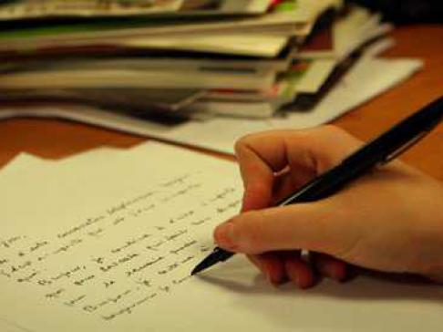 graphology essay