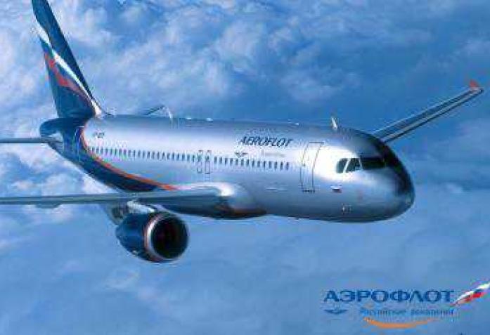 Москва сыктывкар авиабилеты цена прямые рейсы дешево
