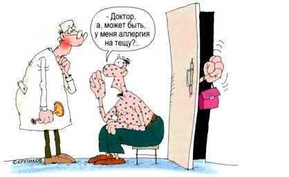 пищевая аллергия на языке